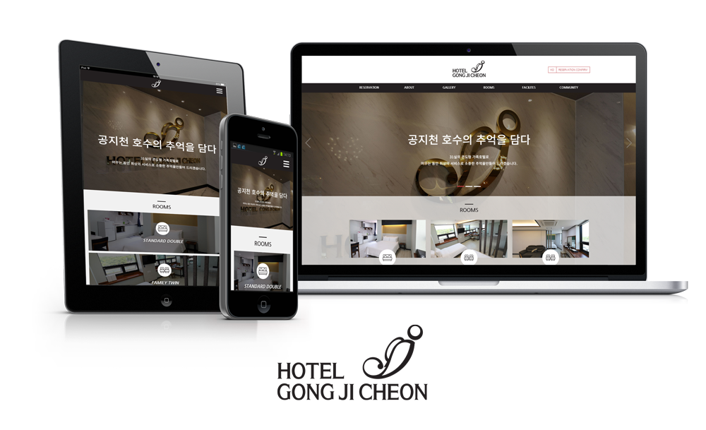 Hotel Gongjicheon